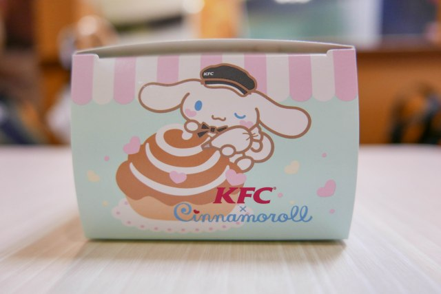 New KFC dessert features Japanese Sanrio character from Cinnamoroll