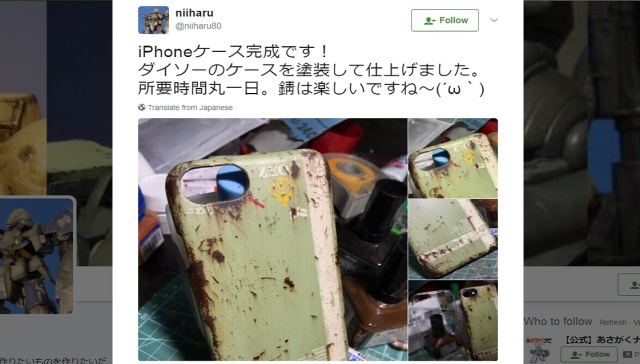 Gundam model enthusiast turns plain smartphone case into amazing work of art