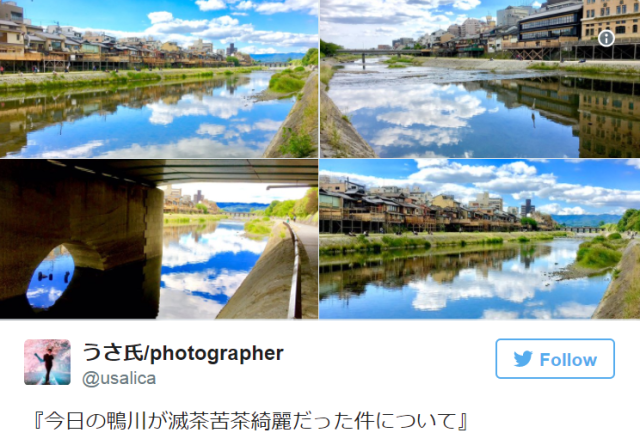 Photographer captures gorgeous shots of Kyoto's Kamogawa River