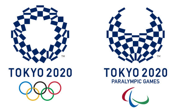2020 Summer Olympics in Tokyo will Blow. You. Away.