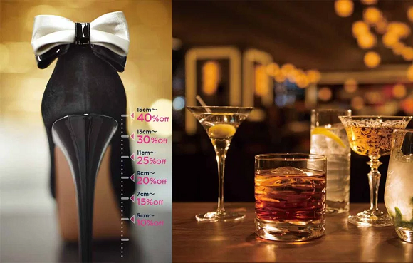 Hotel in Japan has discounts for female bar customers who wear high heels, the higher the better