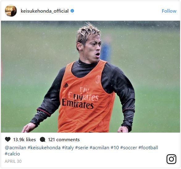 Soccer star Keisuke Honda encourages kids not to play video games to become pros