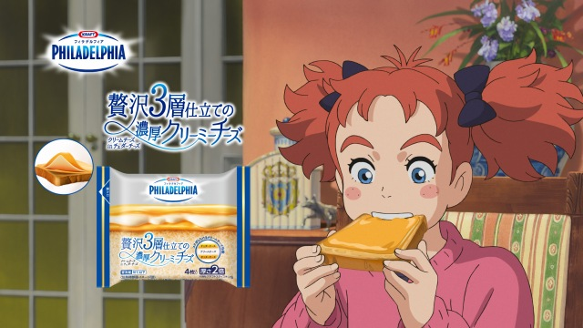 New anime film from former Studio Ghibli director takes over ads and packaging at the supermarket
