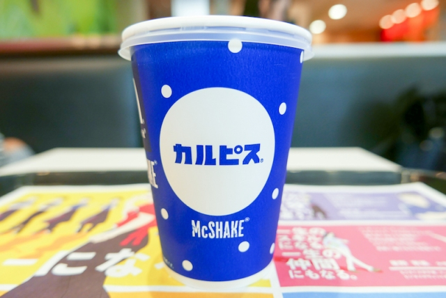 McDonald's now has a Calpis McShake on the menu in Japan