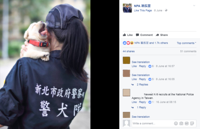 Taiwan's police force shows off its newest, cutest canine recruits【Photos】