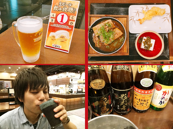All-you-can drink beer, cocktails, and udon noodle meals in Tokyo restaurant for just nine bucks
