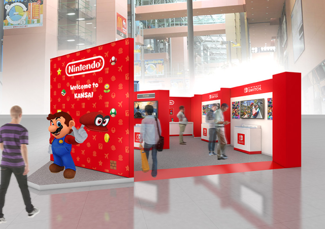 Nintendo opens free gameplay area in Japan's Kansai International Airport