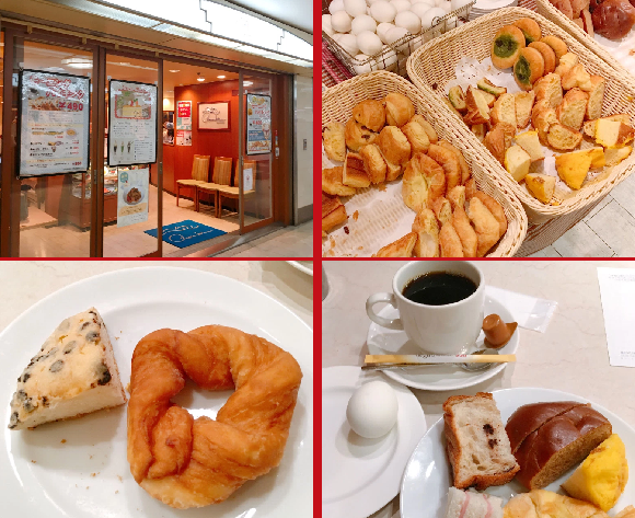 Japan travel tip: Skip Nagoya hotel breakfast, hit up one of the town's awesome morning buffets
