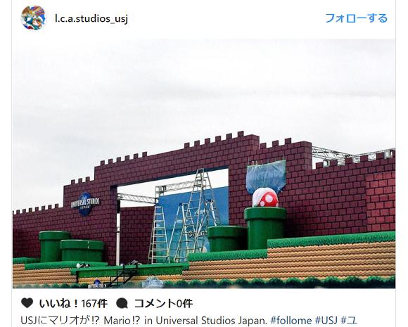 Universal Studios Japan just built a real-life Super Mario level【Photos】