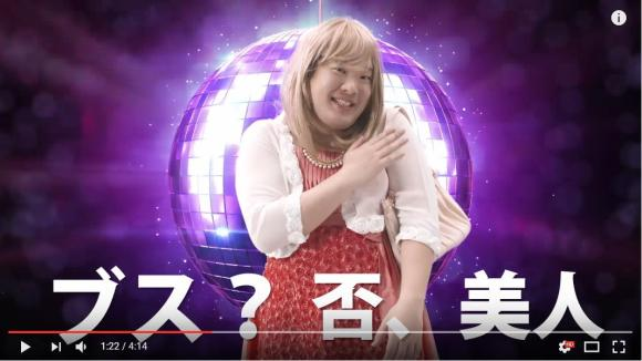 New Taiiku Okazaki song is in Japanese but strangely sounds like English