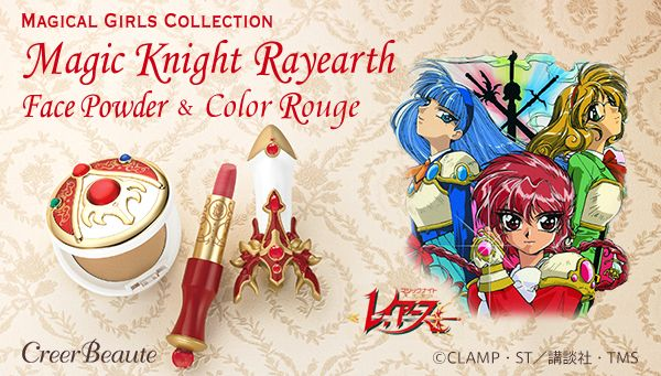 Classic anime Magic Knight Rayearth kicks off new cosmetic line with sword, gauntlet items