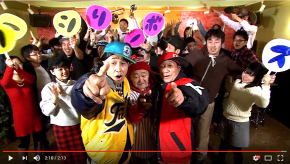 Japanese hip hop group Rishiri Boys boasts local pride, mad skills, and an average age of 82