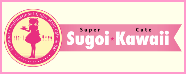"Looking for a job in Japan? New ""Sugoi Kawaii"" maid cafe in Akihabara now hiring foreigners!"