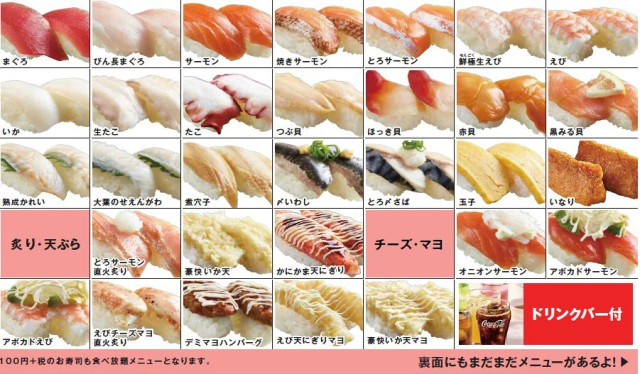 Japanese sushi train restaurant offers unlimited food, drinks and desserts for less than $15!