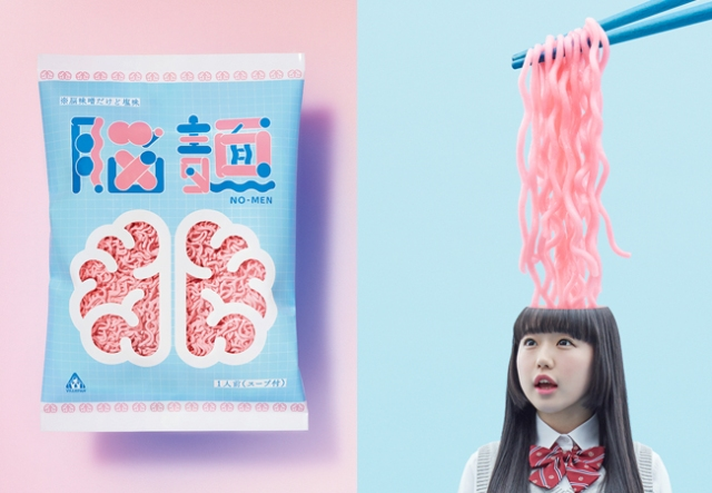 """Brain Ramen"" instant ramen in stores now, best not to follow their serving suggestions"