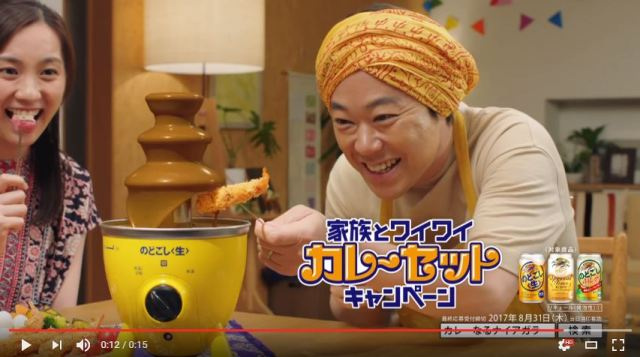 Kirin beer to give away 1,000 Curry Fountains, Japanese people think they look like poops