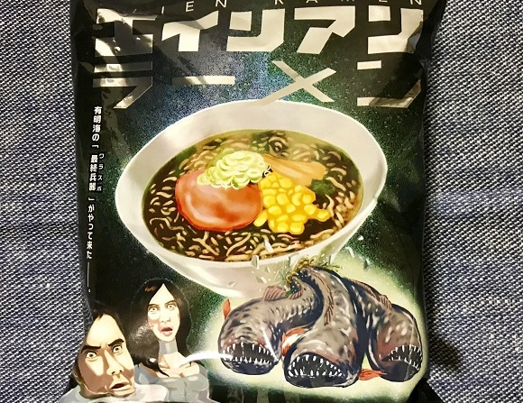 Alien Ramen: In space no one can hear you complain…