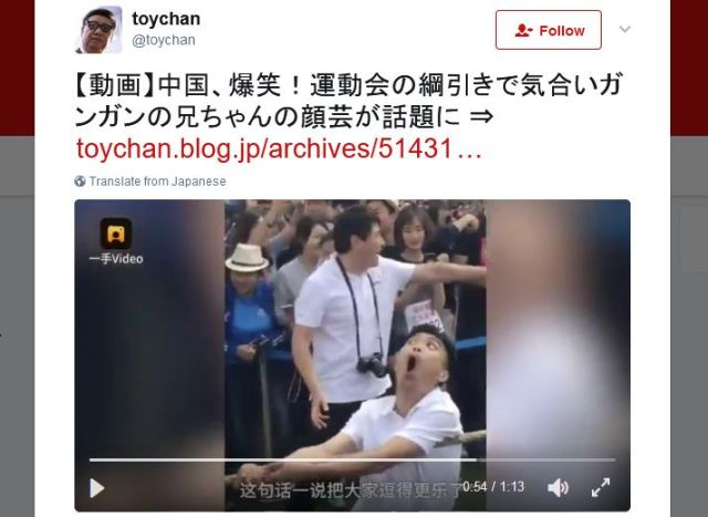 Liaoning man plays tug-of-war with his face【Video】