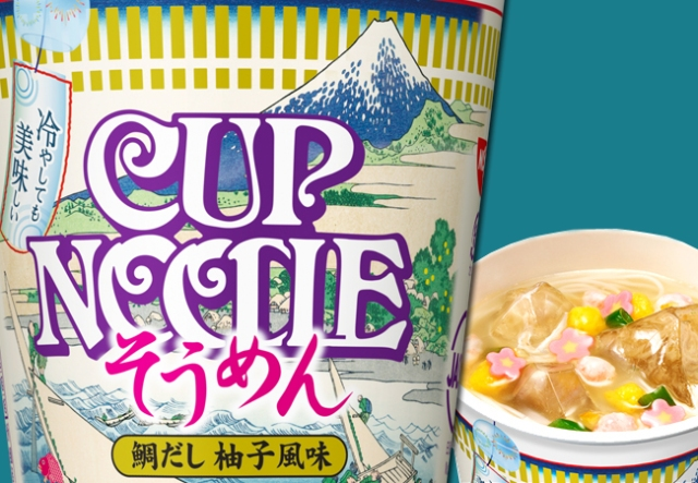 Chill out this summer with a refreshing iced Cup Noodle