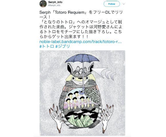Ghibli theme song for My Neighbour Totoro gets an electronic makeover in Japan