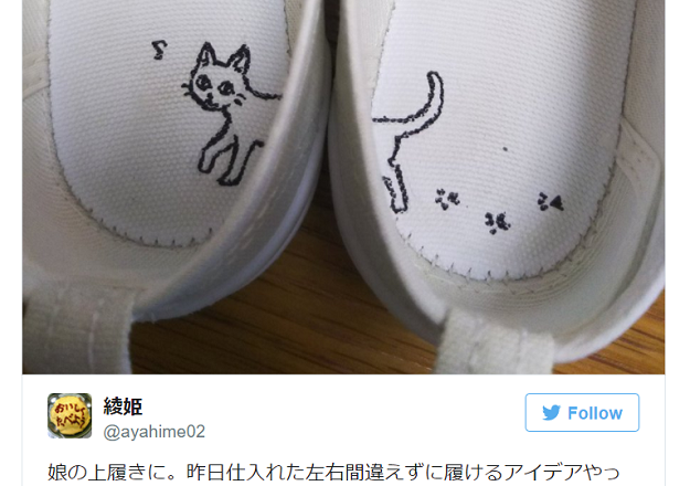 Japanese mom comes up with ingenious way to help preschool daughter keep shoes on the right feet