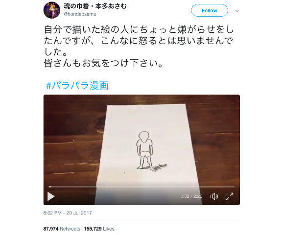 Japanese artist thrills Twitter with stop-motion anime that plays out like a short film 【Video】
