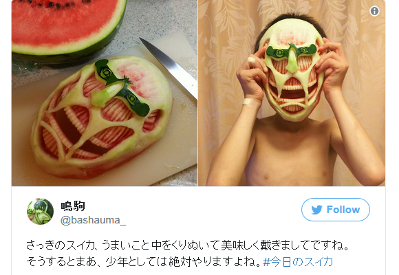 Attack on Titan-melon! Japanese mom creates replica of anime's Colossal Titan out of watermelon