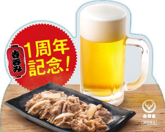 All-you-can-eat Yoshinoya and all-you-can-drink beer in Tokyo for less than 15 bucks