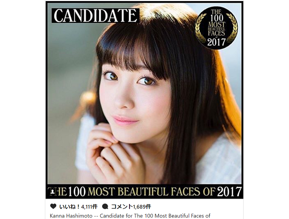 Two Japanese idol singers announced as candidates for international 100 Most Beautiful Faces list