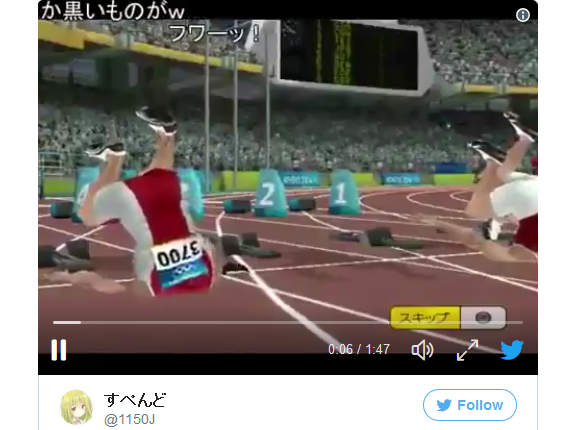 Bug-riddled Olympics game has Japanese Twitter in stitches with all of its glitches 【Video】