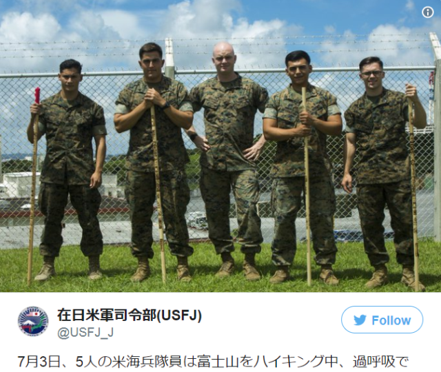 U.S. servicemen's hike on Mount Fuji turns into rescue mission, netizens are awed and grateful