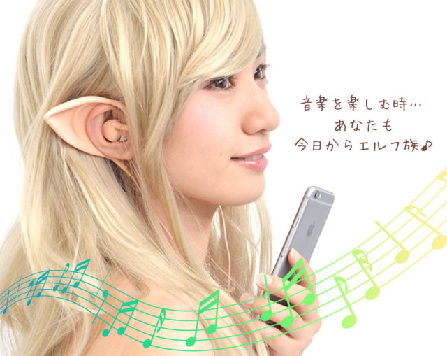 Elf Earphones from Japan are an awesomely affordable choice for lovers of fantasy and music【Pics】