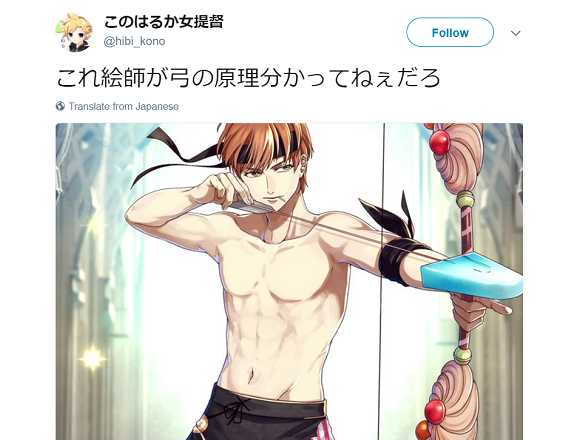Slipshod anime-style sexiness isn't just for male fans anymore, bizarre artwork error shows