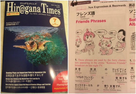 Magazine teaches Japanese using Kemono Friends anime, Japanese netizens can't stop laughing