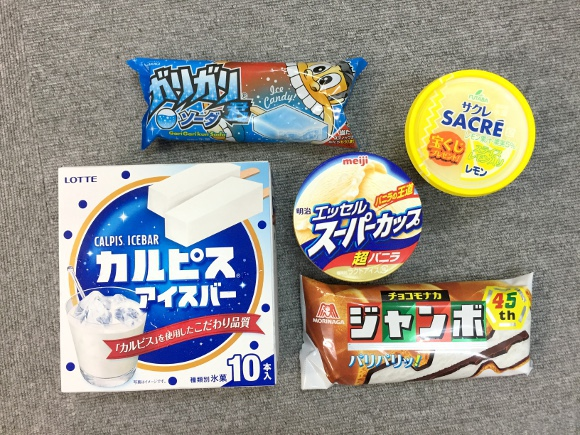 10 awesome ice cream and popsicle brands to try when you're in Japan