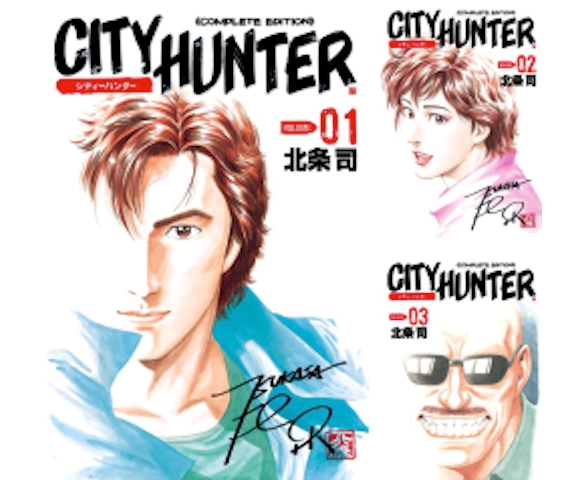 Hit anime City Hunter to get live-action adaptation — in France!