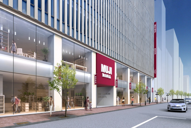 Japanese interior brand Muji opening its first hotel ever in the heart of Tokyo