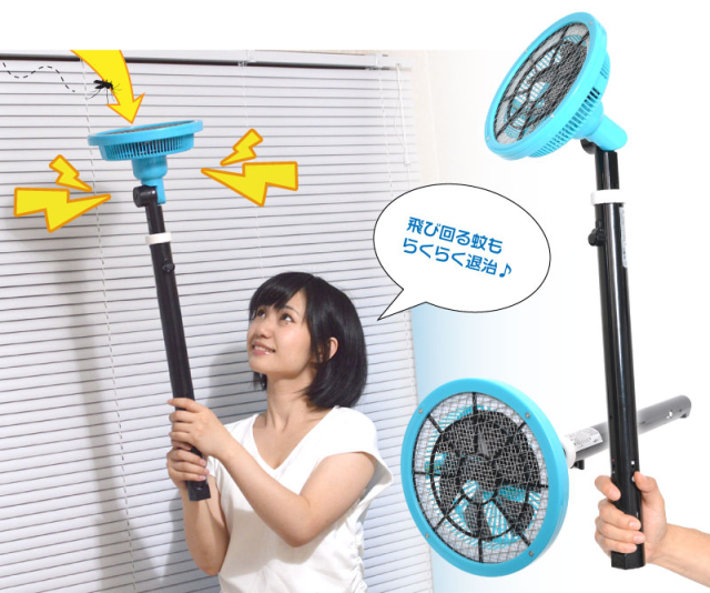 Think mosquitoes suck? Japan's Shock Extermination Stick lets you suck some mosquitoes instead