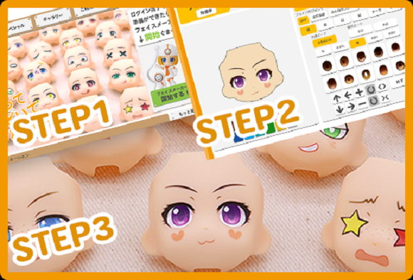 Nendroid Face Maker lets you custom design faces for Japan's most popular anime figure line
