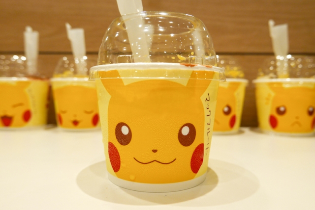 We try the new Pikachu McFlurry from McDonald's Japan