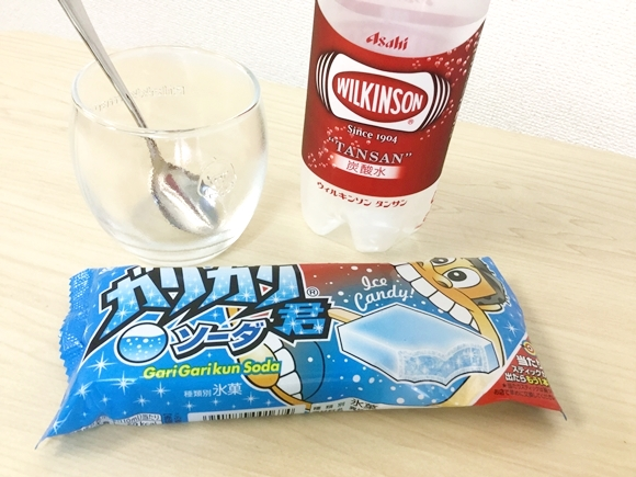 Japanese Twitter comes up with ingenious new way to eat popsicles, so we tried it out!