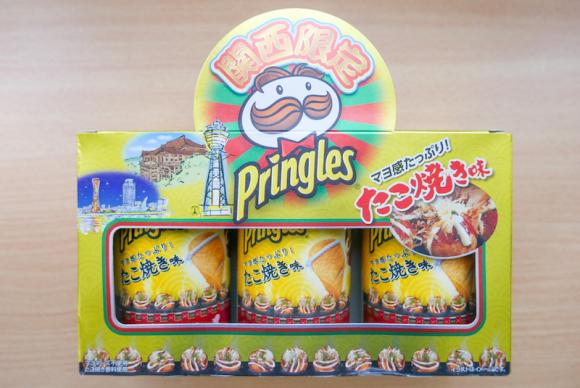 Pringles in Japan come in special souvenir packs featuring the flavour of takoyaki octopus balls