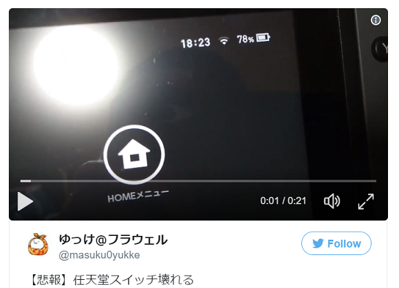 Japanese gamers report their Nintendo Switch batteries are draining at shocking speeds【Videos】