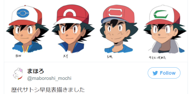 Through the Pokéyears: A reference chart for Ash's design in each Pokémon anime generation