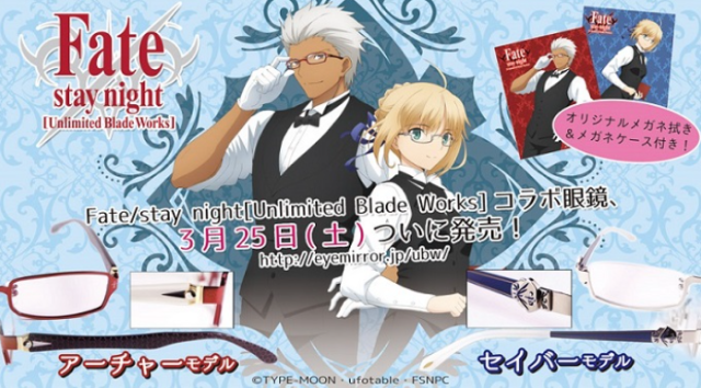 Animegane: World's first anime eyewear store opens in Akihabara