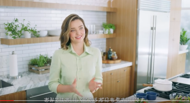 Japanese company produces organic miso powder in collaboration with model Miranda Kerr【Video】