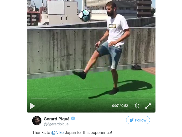 Spanish pro footballer outrages Japanese Twitter with dangerous Tokyo soccer stunt video