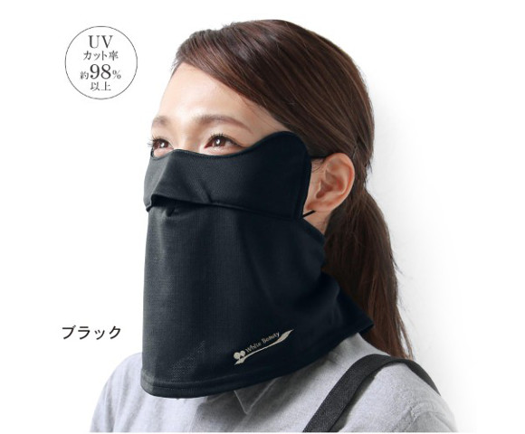 New sun protection mask becomes popular in Japan