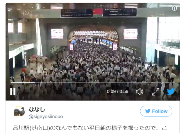 River of salarymen appears on totally normal, completely crazy day in Tokyo station【Video】