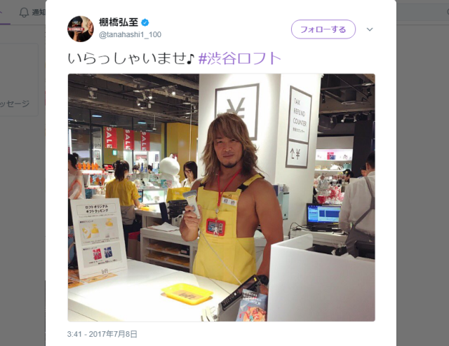 Japanese pro wrestler bares flesh in staff uniform, thrills customers【Pics & Video】